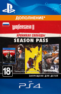 Wolfenstein II: The Freedom Chronicles. Season Pass. Дополнение [PS4, Цифровая версия]