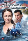 «Смотреть Новую Русскую Односерийную Мелодрамму 2016г» — 1987