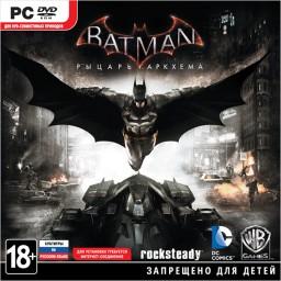 скачать игру бэтмен рыцарь аркхема на пк