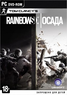 Tom Clancy's Rainbow Six: Осада. Collector's Edition [PC]