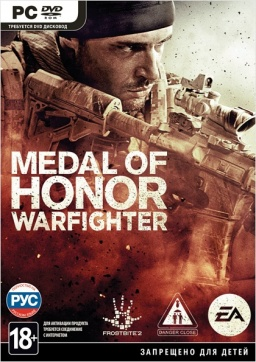 Medal of Honor Warfighter [PC]