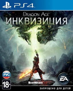 Dragon Age: Инквизиция [PS4] – Trade-in | Б/У