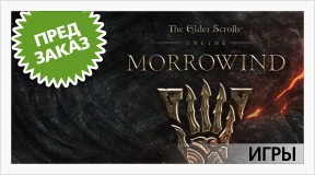 Предзаказ игры The Elder Scrolls Online - Morrowind