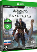 Assassin's Creed: Вальгалла [Xbox]