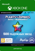 Plants vs Zombies: Battle for Neighborville. 500 Rainbow Stars [Xbox One, Цифровая версия]