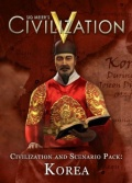 Sid Meier's Civilization and Scenario Pack. Korea. Дополнение [PC, Цифровая версия]