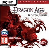 Dragon Age: Начало. Пробуждение. Дополнение [PC-Jewel]