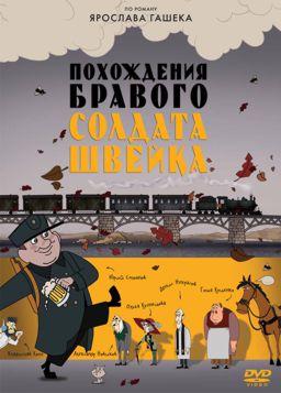 1с украина игры
