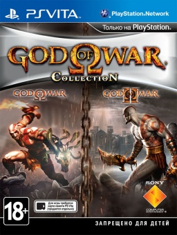 God of War. Collection [PS Vita]