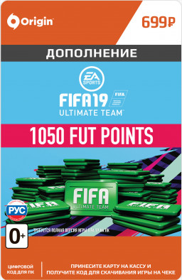 FIFA 19: Ultimate Team. FUT Points 1050 [PC, Цифровая версия]