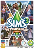 The Sims 3 ������������ �����. ����������