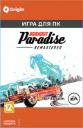 Burnout Paradise Remastered [PC, Цифровая]