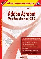 TeachPro Adobe Acrobat Professional CS3