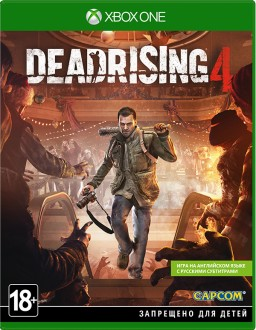Dead Rising 4 [Xbox One] – Trade-in | Б/У