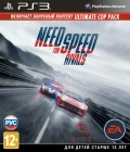 Need for Speed Rivals. Limited Edition [PS3]