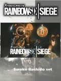 Tom Clancy's Rainbow Six: Осада – Комплект Smoke Бусидо