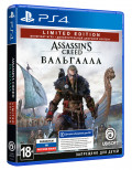 Assassin's Creed: Вальгалла. Limited Edition [PS4]
