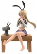 Фигурка Kantai Collection: Four Seasons Of Chinshufu – Shimakaze (15 см)