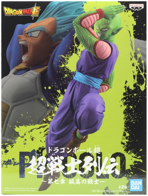 Фигурка Dragon Ball: Super Chosenshiretsuden Vol.7 – Piccolo (12 см)