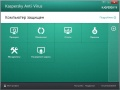 Kaspersky Anti-Virus 2015 (2 ПК, 1 год)
