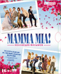 MAMMA MIA! Дилогия (Blu-ray 4K Ultra HD) (2 Blu-ray)