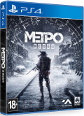 Метро: Исход [PS4]  – Trade-in | Б/У