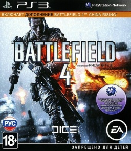 Battlefield 4. Limited Edition [PS3]
