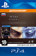 Middle-earth: Shadow of War. Expansion Pass. Дополнение [PS4, Цифровая версия]