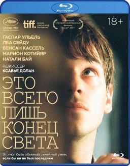 Конец света / end of days (1999) bdrip