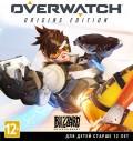 Overwatch: Origins Edition [PC-Jewel]