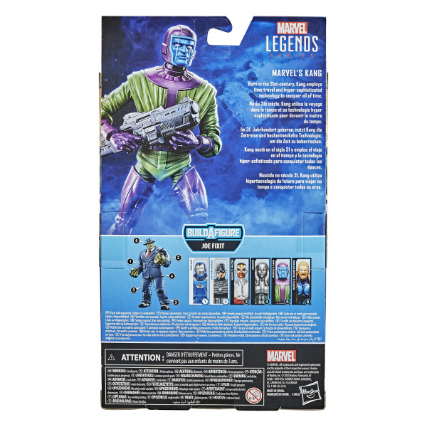Фигурка Marvel Legends Series: Kang (15 см)