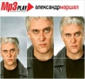 Александр Маршал: MP3 Play (CD)