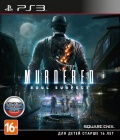 Murdered. Soul Suspect [PS3]