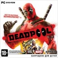 Deadpool [PC-Jewel]