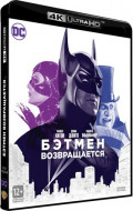 Бэтмен возвращается (Blu-ray 4K Ultra HD)
