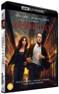 Инферно (Blu-Ray 4K Ultra HD)