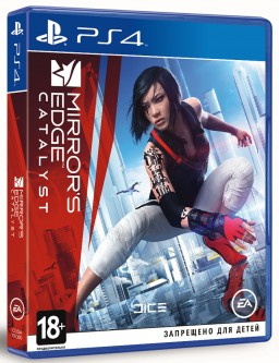 Mirror's Edge Catalyst [PS4]  – Trade-in | Б/У