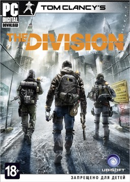 Tom Clancy's The Division [PC, Цифровая версия]