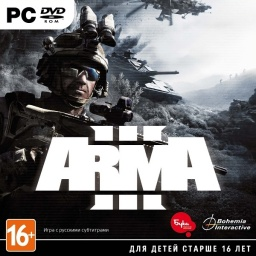 Arma lll [PC-Jewel]