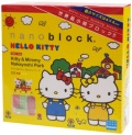 Конструктор nanoBlock. Hello Kitty и Mimmy в парке