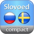 SlovoEd Compact шведско-русско-шведский словарь со звуковым модулем для Windows