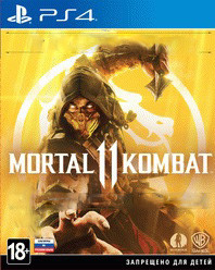 Mortal Kombat 11 [PS4] – Trade-in | Б/У