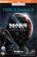 Mass Effect: Andromeda. Preorder Edition