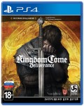 Kingdom Come: Deliverance. Особое издание [PS4]