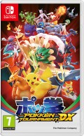 Pokken Tournament DX [Switch]