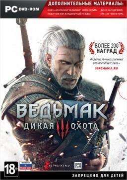 скачать игру ведьмак 3 через торрент бесплатно на компьютер на русском - фото 4