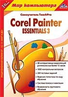 TeachPro Corel Painter Essentials 3