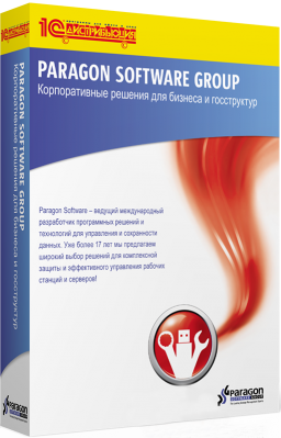 Paragon Hard Disk Manager 15. Professional (1 лицензия)