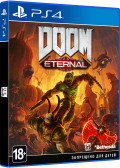 Игра DOOM Eternal [PS4]