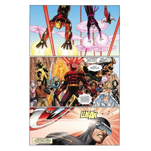3d комиксы вован 2